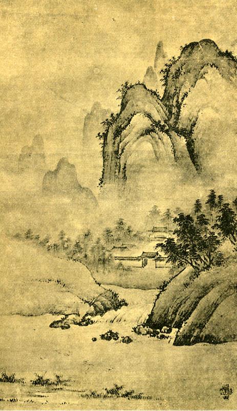 狩野元信の画像 p1_31